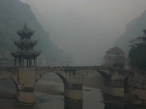 Foggy Morning - Zhenyuan, China