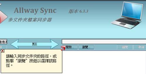 Screenshot - 2007_10_3 , 上午 08_32_29.jpg