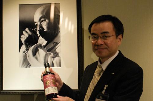 Hisamitsu-san and Yoichi 1987