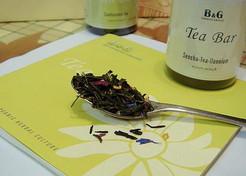 皇后煎茶@德國農莊 Tea Bar