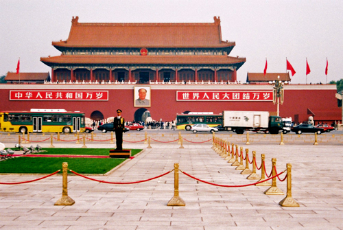 Tiananmen Square - an emotional place