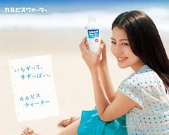 長澤まさみ_カルピス02