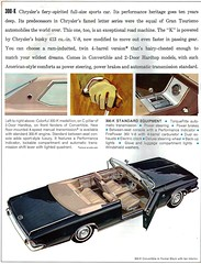 1964 Chrysler 300 K Convertible (coconv) Tags: pictures auto old art classic cars car k illustration vintage magazine advertising cards photo flyer automobile post image photos antique album postcard ad picture convertible images 64 advertisement vehicles photographs card photograph postcards letter vehicle chrysler mopar autos 300 collectible collectors brochure automobiles 1964 dealer 413 prestige muscl crossram