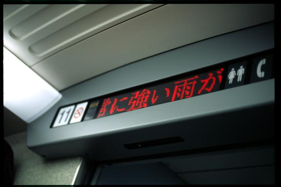 070927_FE2_MF50mmF1.4_KODAK_E100G-4-05