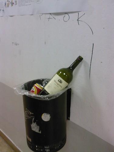 Το κρασί..