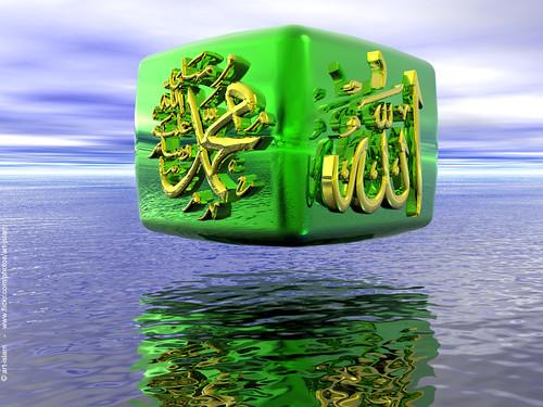 wallpaper kaligrafi islam. Allah Muhammad- art islam