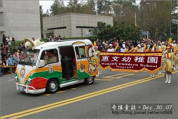 DSC_5308OPEN將車+小鼓樂旗隊