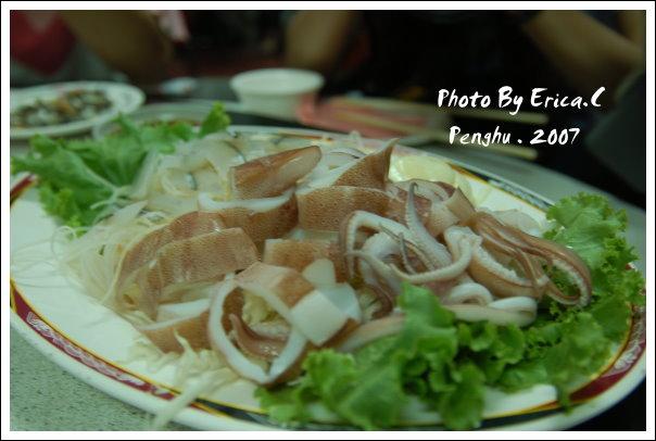 澎湖海鮮大餐 (3)