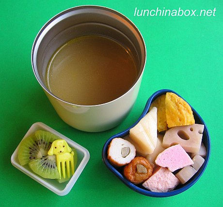 Oden lunch for preschooler
