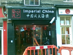 Picture of Imperial China, WC2H 7BA
