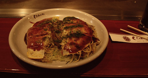 Miyajima 04.jpg