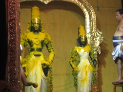 Turmeric Powder Thirumanjanam