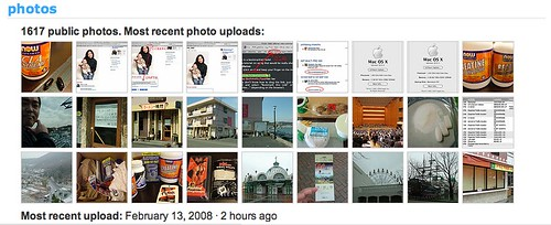 public-photos.jpg