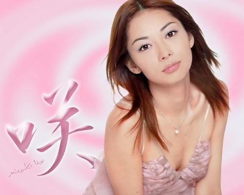 伊東美咲の画像2051