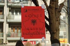 DSC_0205 (A Taste of Kosova) Tags: kosova kosovo independence paversia