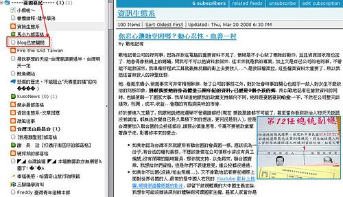 憂國憂民的朋友們,別灰心喪志,請繼續為台灣民主加油 http://www.flickr.com/photos/anchime/2351347087/