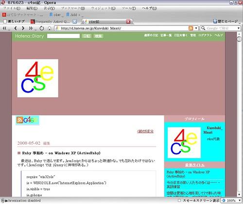Opera 9.5 Beta 2