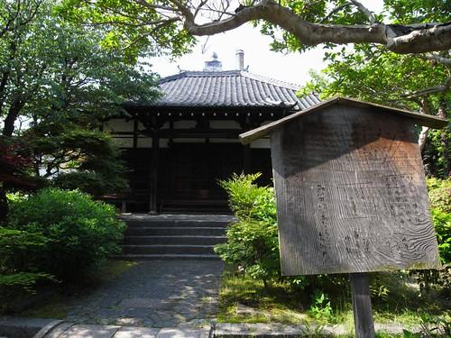 追記-元興寺(塔跡)-05