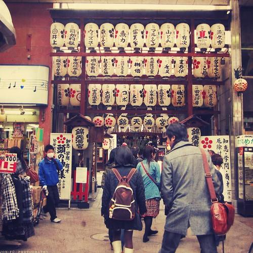 錦天満宮 | Nishiki-tenmanguu