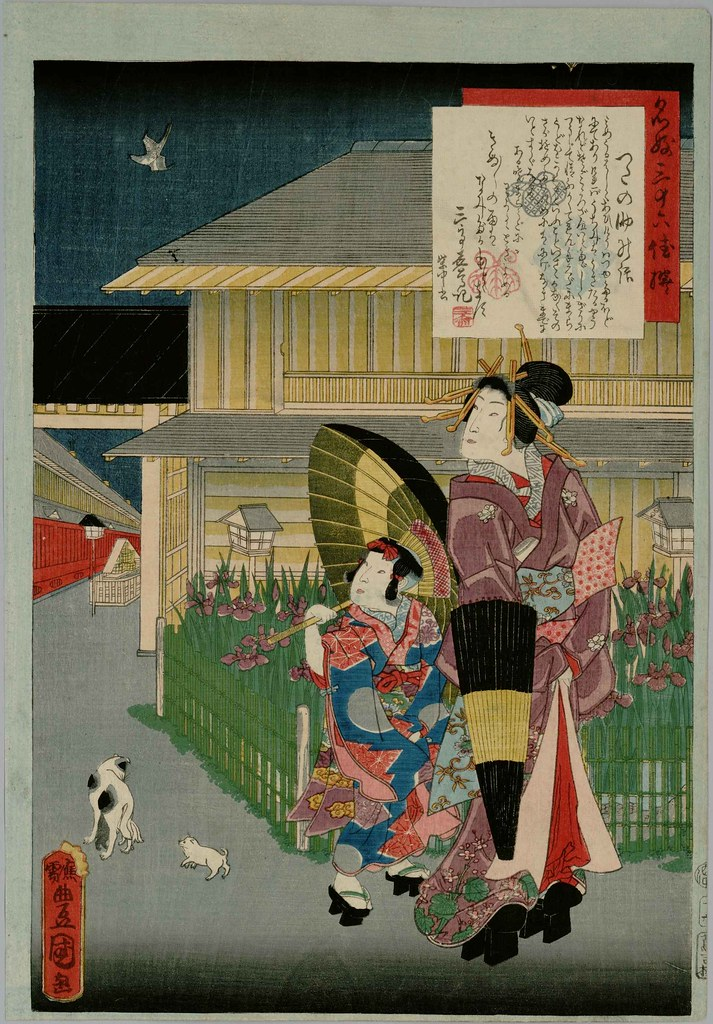 The courtesan Tsukonosuke with her attendant gazing at a cuckoo in the rain (1861)