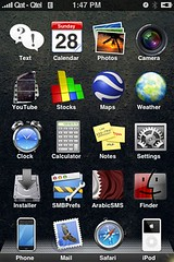 IPhone Screen Shot (QTR) Tags: shot screen qatar iphone springboard qtr