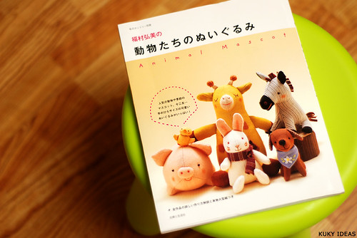 Japanese craft book ISBN4391624206