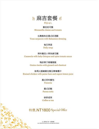 menu1p