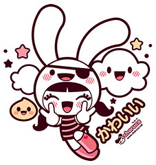 Kawaii!!! (charuca) Tags: pink cute rabbit japan character style syren pirate kawaii octopus sirena pulpo charuca