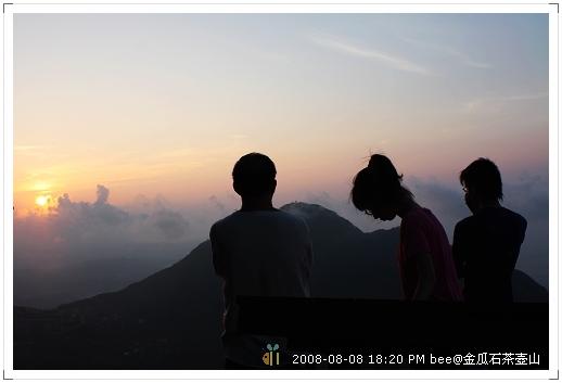 2008.08.08金瓜石茶壺山爬山 (14)