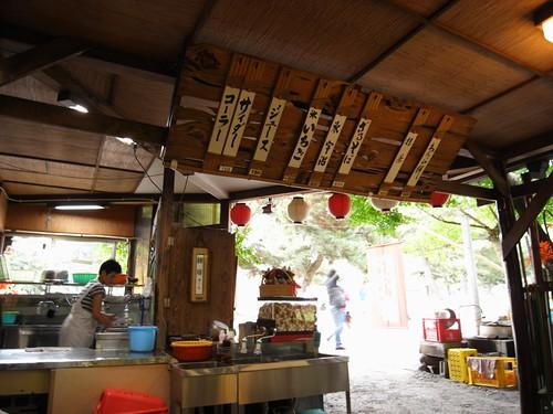 奈良公園の茶店-02