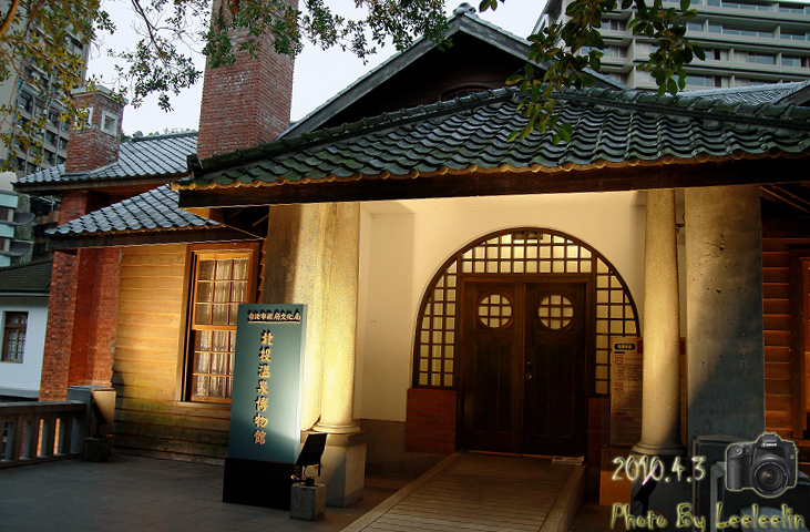 北投溫泉博物館|捷運新北投站景點