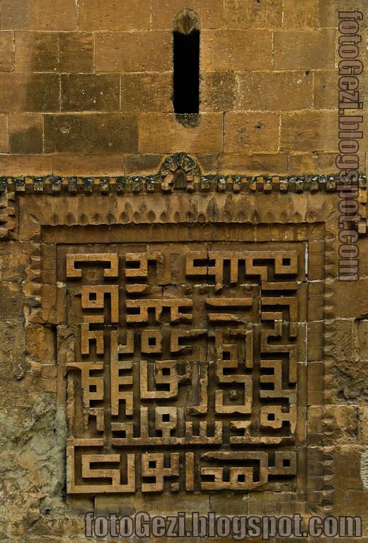 Kûfi Hatt, Hasankeyf El-Rızk Camii