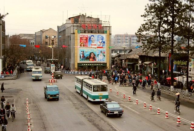 Street Scene - Kunming 1985