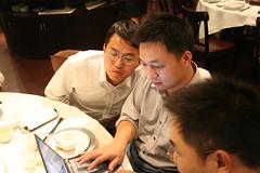Intel Shanghai