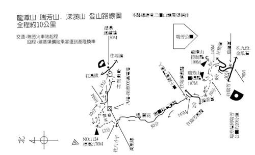 龍潭山、瑞芳山、深澳山登山路線圖