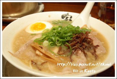 寶屋拉麵 (10)