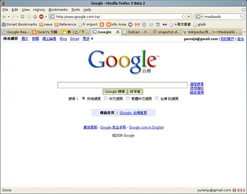 Screenshot-Google - Mozilla Firefox 3 Beta 2