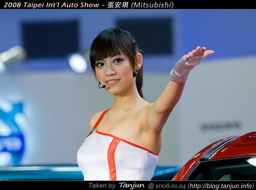 張安琪@2008台北國際車展