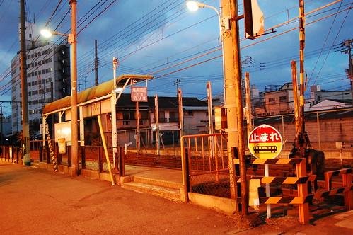 Osaka tranvia estacion