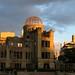 原爆ドーム:黄昏の原爆ドーム Atomic Bomb Dome in the evening light