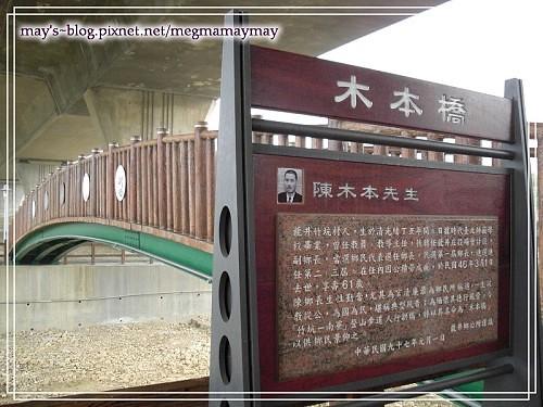 97CIMG0373竹坑步道