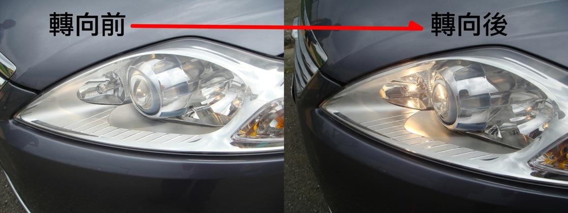 車頭燈.jpg