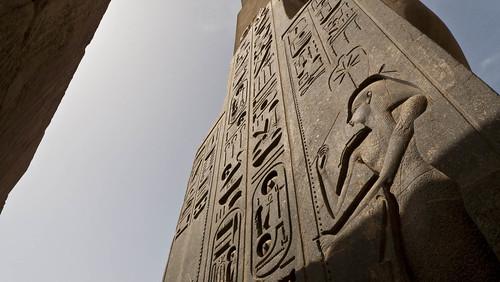 P1030836_egypt_luxor_luxorTemple