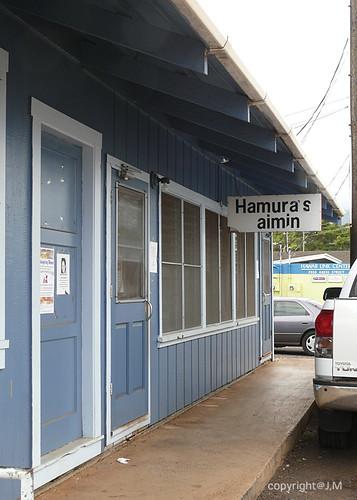 Hamura Saimin Stand