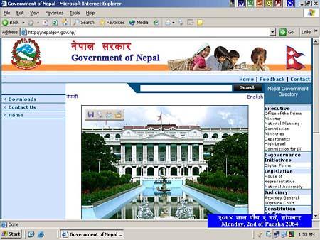 CIAA's website hacked ~ Canadanepal