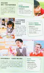 kiki成為幼稚園招生的宣傳model了001.jpg