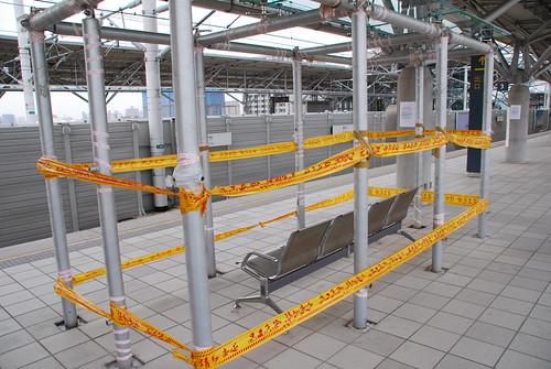 Hsinchu THSR Platform Shelter
