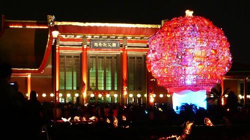 主燈與國父紀念館