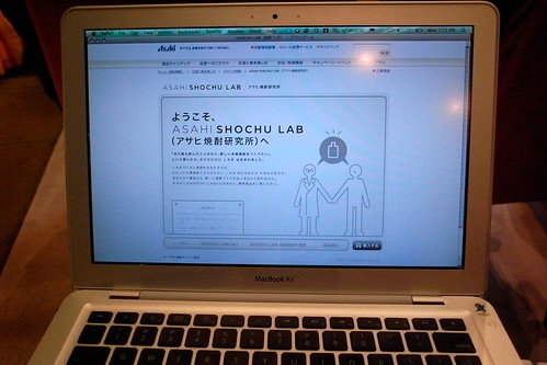 shochu lab