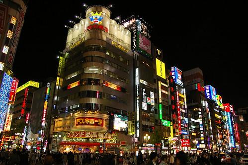 Neons a Shinjuku / Neon lights in Shinjuku por SBA73.